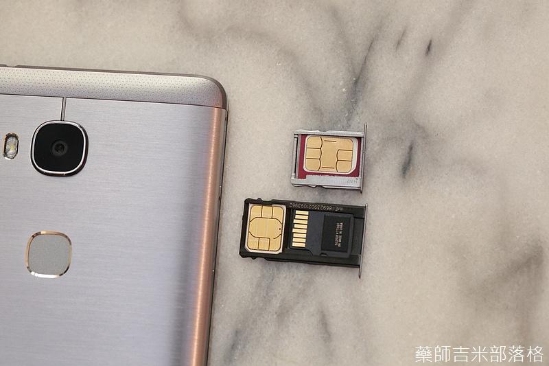 Huawei_GR5_066.jpg