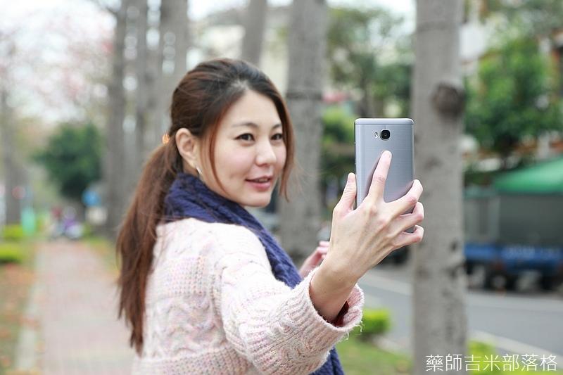 Huawei_GR5_098.jpg