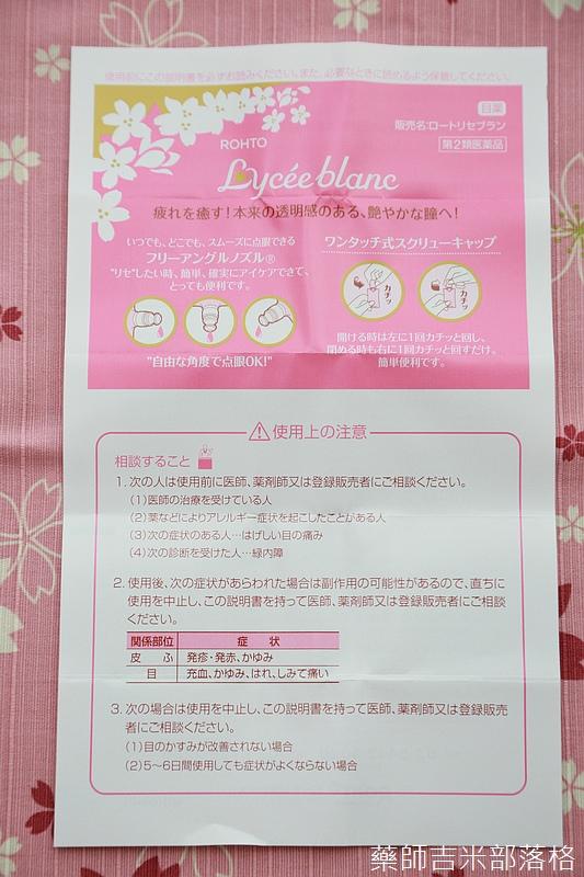DrugStore_1603_013.jpg