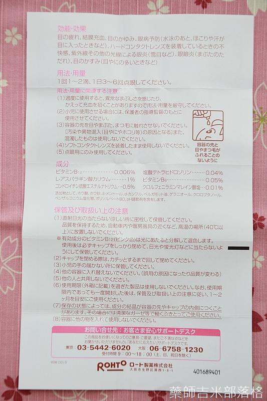 DrugStore_1603_014.jpg