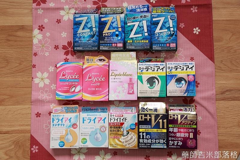 DrugStore_1603_041.jpg