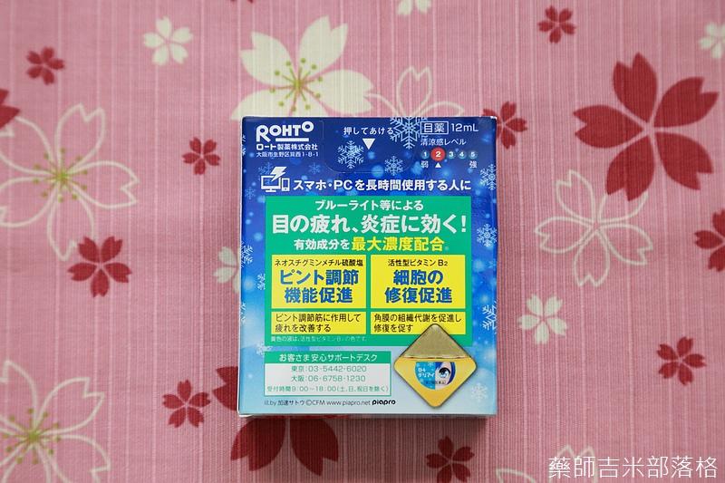 DrugStore_1603_043.jpg