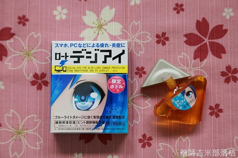 DrugStore_1603_045.jpg