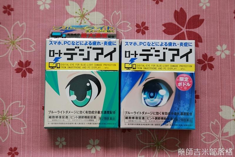 DrugStore_1603_048.jpg