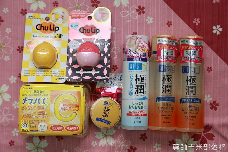 DrugStore_1603_058.jpg