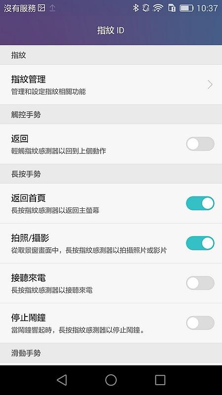 Screenshot_2016-03-16-10-37-00.JPG
