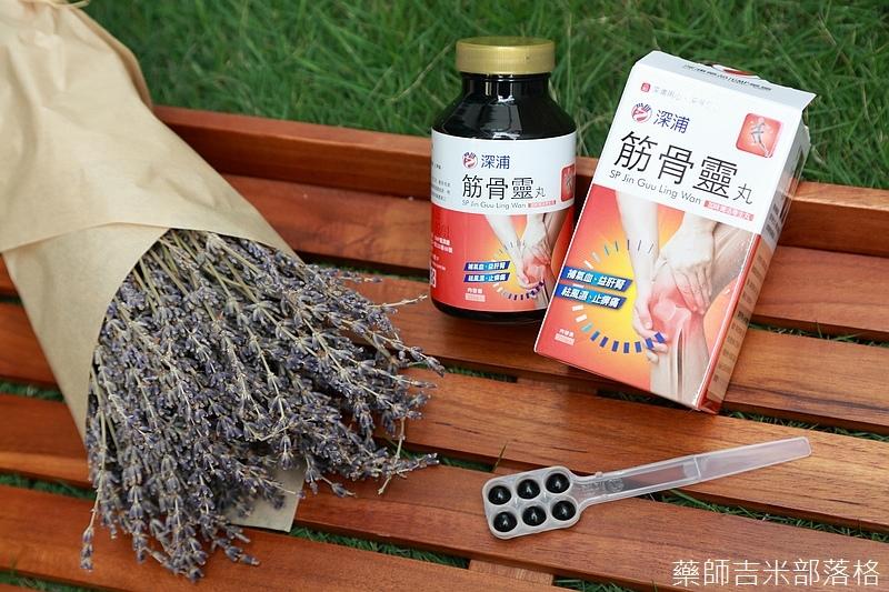 Herbs_013.jpg
