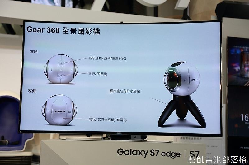 Samsung_S7_051.jpg