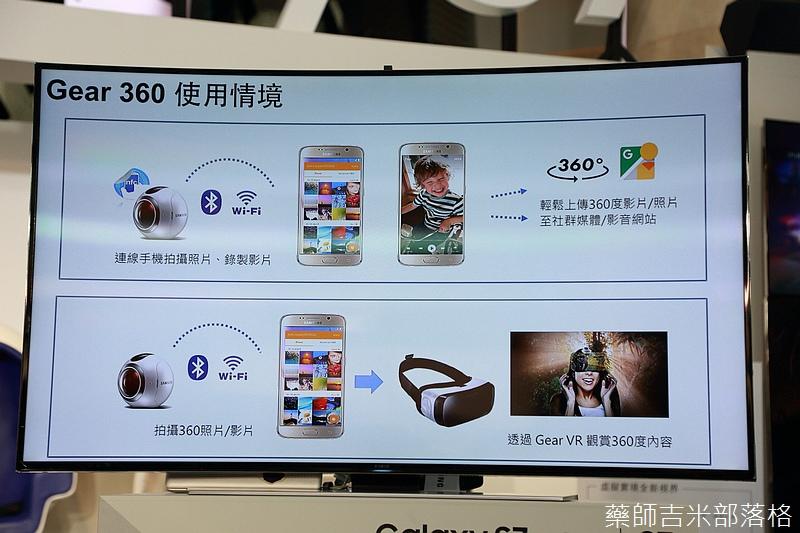 Samsung_S7_052.jpg