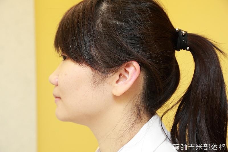 EAR_142.jpg