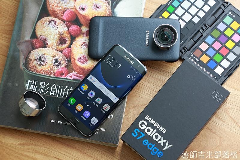 Samsung_S7_100.jpg