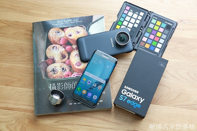 Samsung_S7_125.jpg