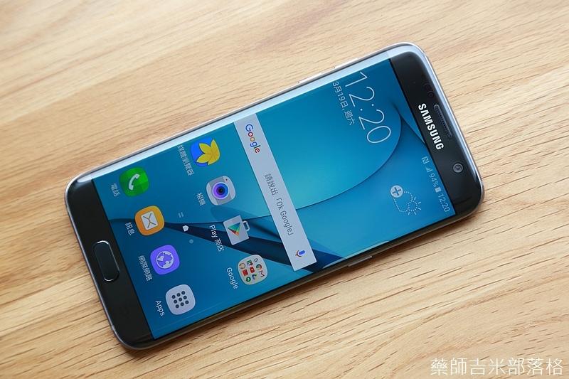 Samsung_S7_138.jpg