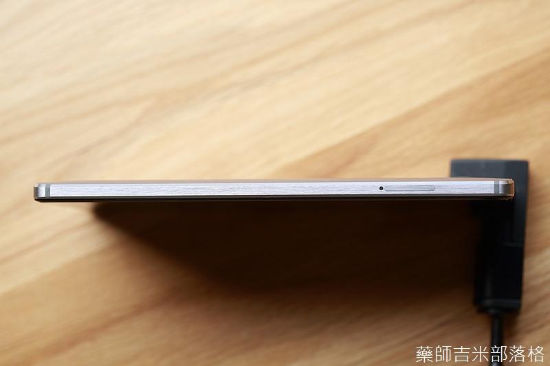 Huawei_Mate8_071.jpg