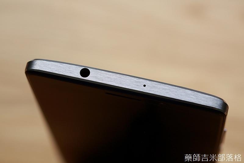 Huawei_Mate8_077.jpg