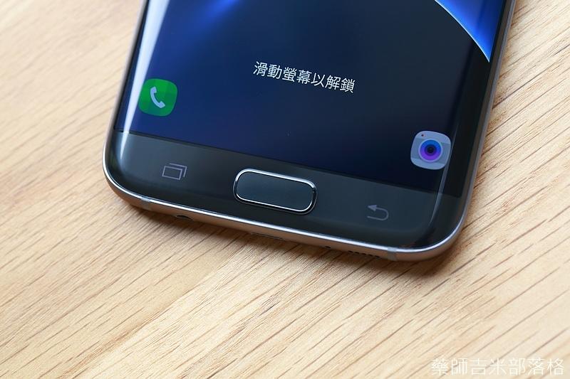 Samsung_S7_177.jpg