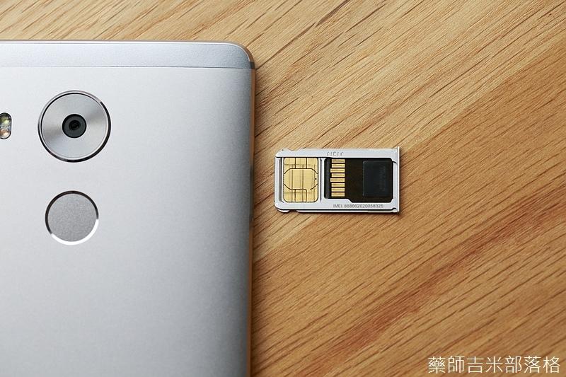 Huawei_Mate8_109.jpg