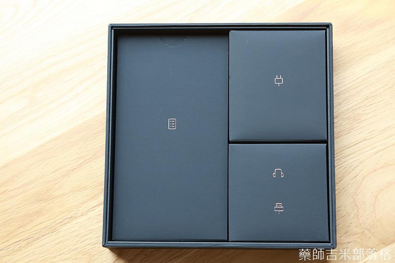 Huawei_Mate8_113.jpg