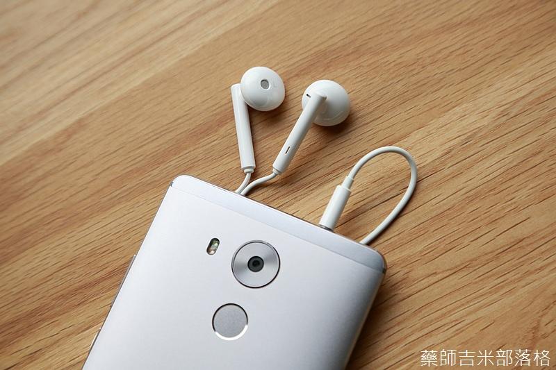Huawei_Mate8_121.jpg