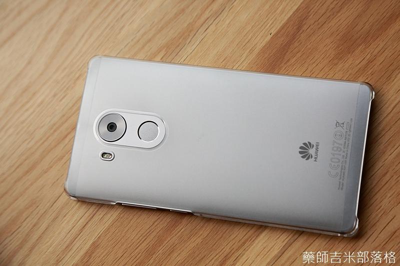Huawei_Mate8_130.jpg