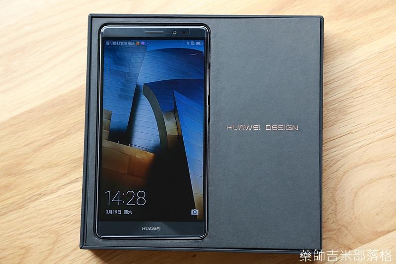 Huawei_Mate8_138.jpg