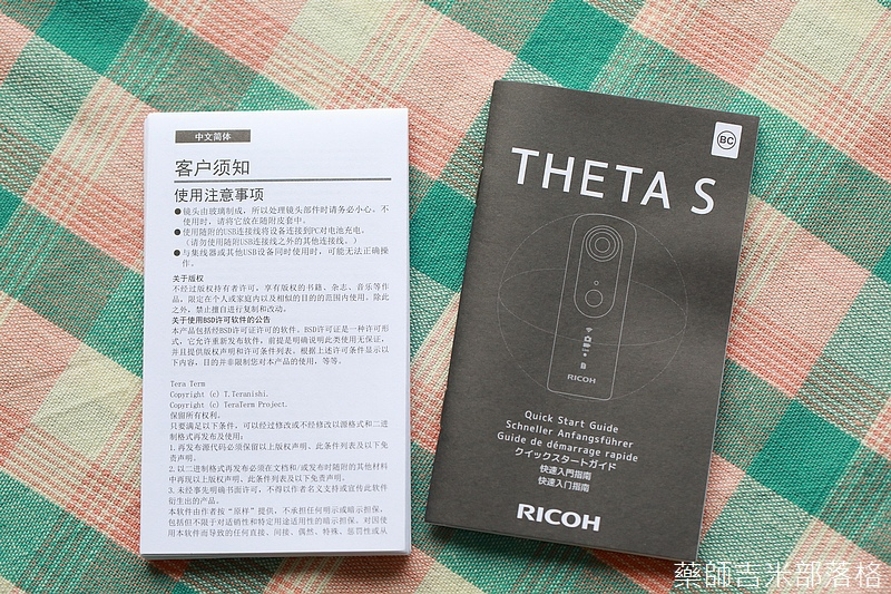 Ricoh_Theta_026.jpg