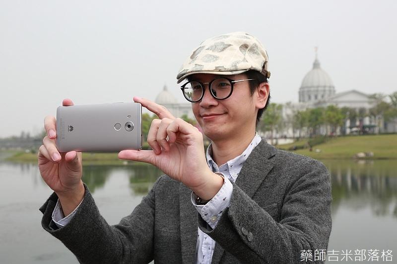Huawei_Mate8_152.jpg