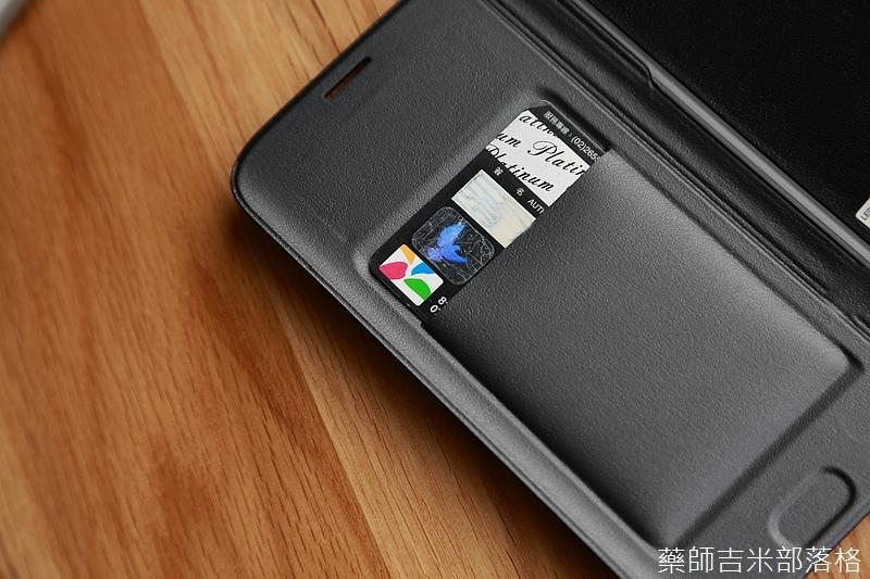 Samsung_S7_307.jpg