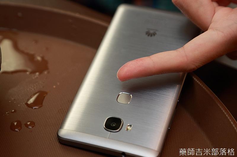 Huawei_GR5_102