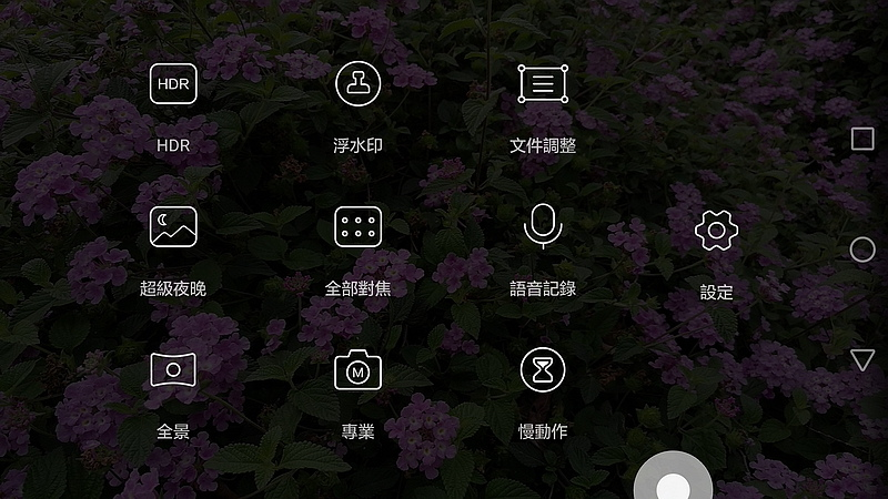 Screenshot_2016-03-20-14-52-57.JPG
