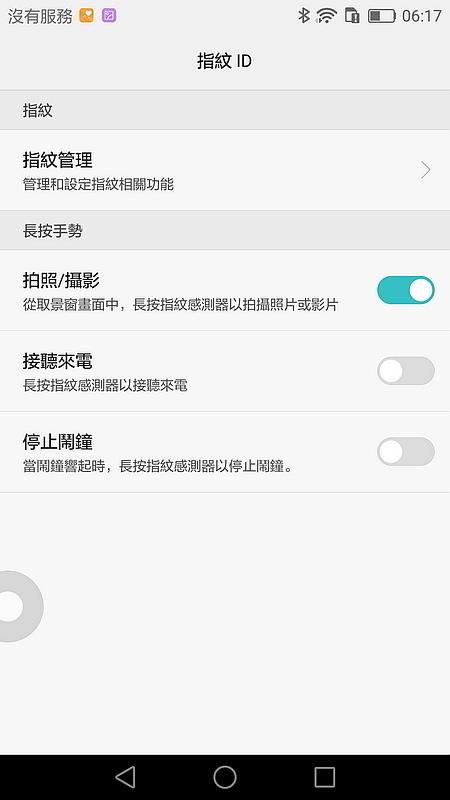 Screenshot_2016-03-30-06-17-18.JPG