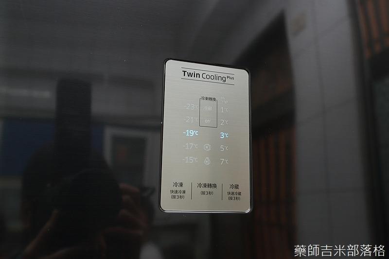 Samsung_Twin_Cooling_054.jpg