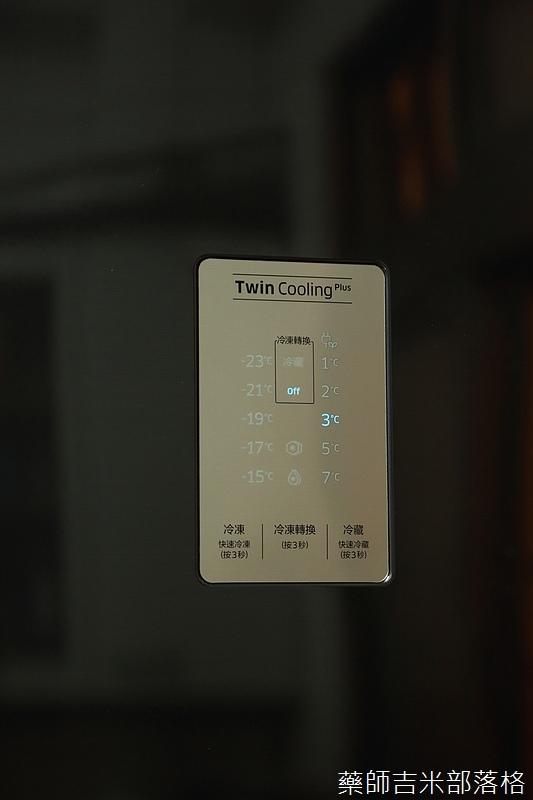Samsung_Twin_Cooling_084.jpg
