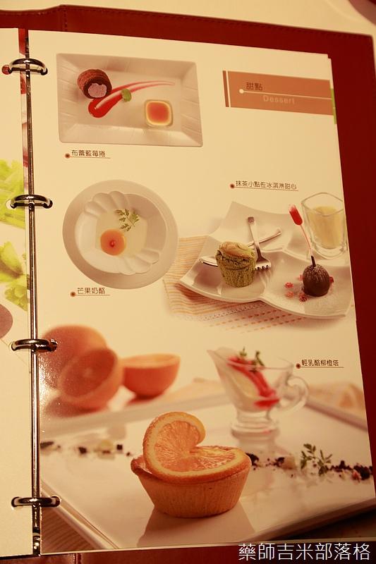 Tasty_2016_014.jpg