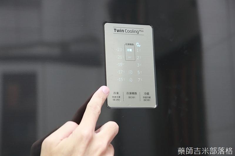 Samsung_Twin_Cooling_145.jpg