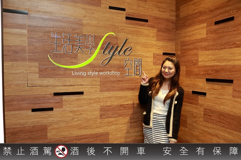 Style_175.jpg