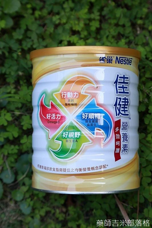 Nestle_006.jpg
