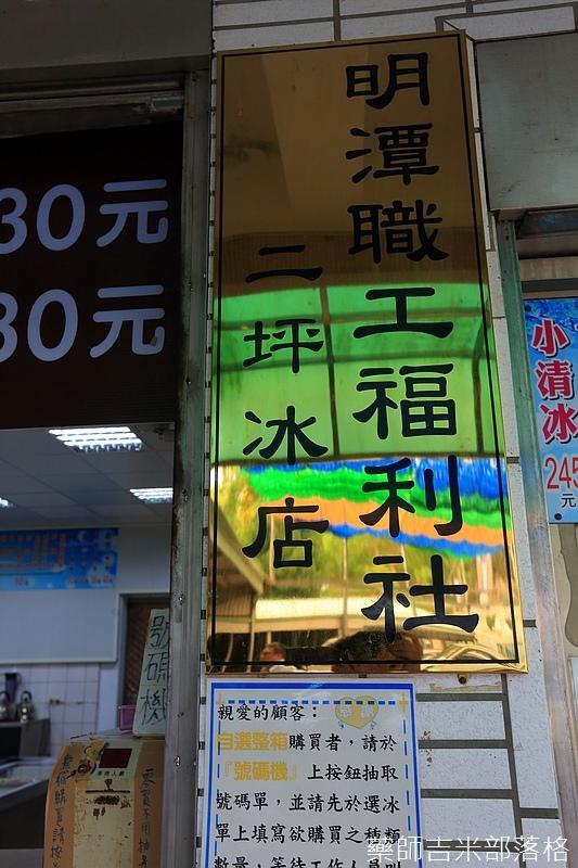 Taipower_392.jpg
