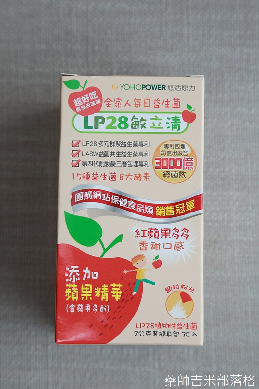 UbePower_322.jpg