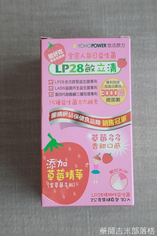 UbePower_326.jpg