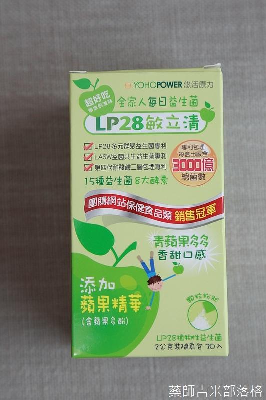 UbePower_330.jpg