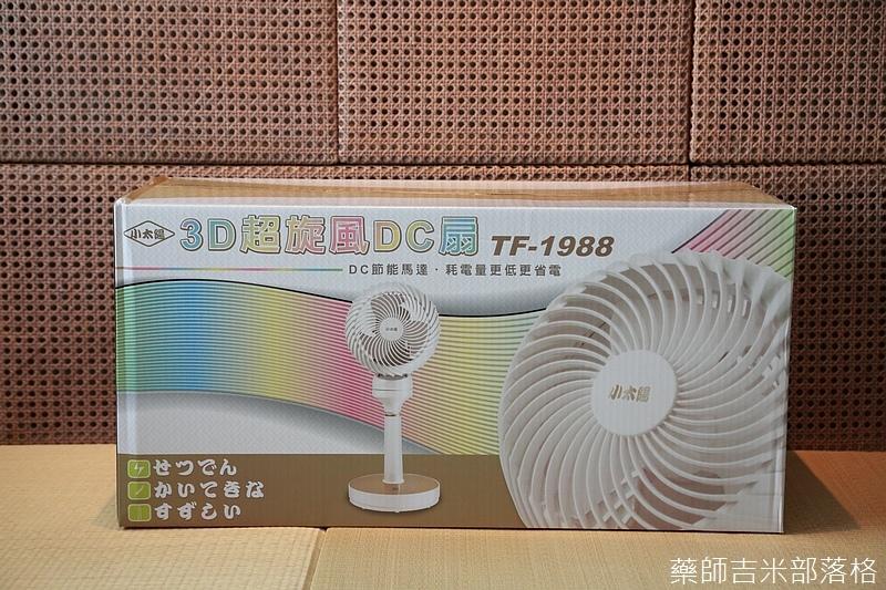 3D-TF1988_001.jpg
