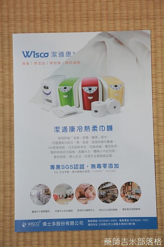 Wisco_027.jpg