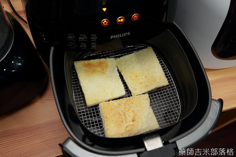 Philips_Kitchen_0320.jpg