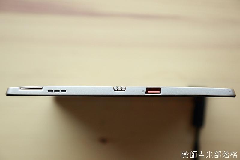 Lenovo_Miix700_280.jpg