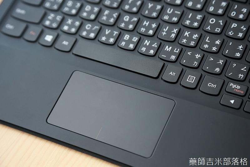 Lenovo_Miix700_309.jpg