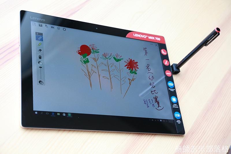 Lenovo_Miix700_334.jpg