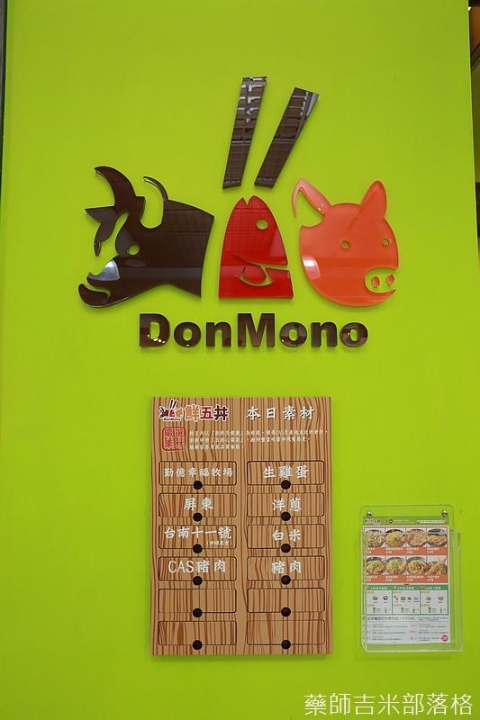 DonMono_168.jpg