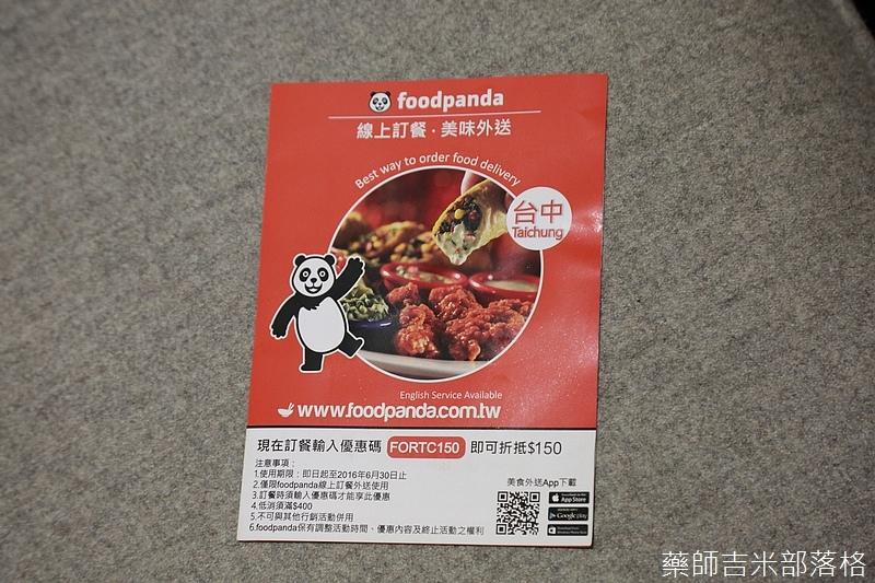 foodpanda_067.jpg