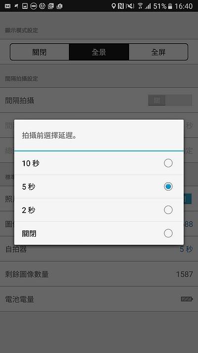 Screenshot_20160512-164039.jpg